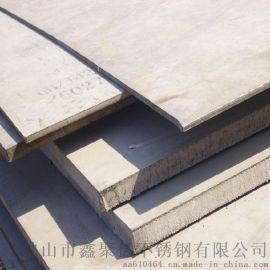 佛山2205不锈钢板冲孔板 2205不锈钢工业板