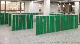 12门员工 衣柜坚固耐用员工智能储物柜