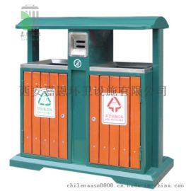西安环卫钢板垃圾箱_陕西户外分类铁板喷塑垃圾桶厂家