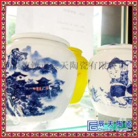 青花瓷复古茶叶罐订做 大号陶瓷存储罐厂家