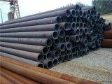 20G高压锅炉管厂家 15CrMoG高压锅炉管