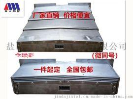 供应VDF-1200大连加工中心伸缩式防护罩