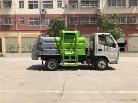 餐余垃圾-餐厨垃圾车3方4方5方泔水剩饭剩菜运输车