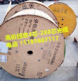 四川广元光缆回收公司上门收购48芯GYTA烽火光缆