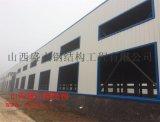 朔州鋼結構廠房工程設計製作 施工安裝