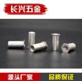 螺柱壓鉚螺柱螺母柱不鏽鋼六角盲孔SO4-M3-12