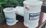 甘肅平涼 PE-RT電熔管件 長期銷售