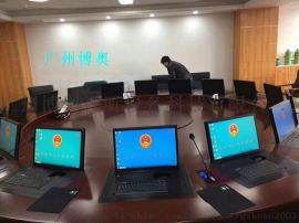 博奥无纸化会议设备 高清触摸屏自动翻转会议桌