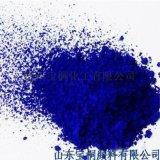 厂家供应酞菁蓝BGS超细粉高分散力