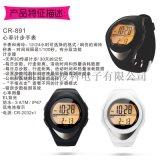 计步手表 健康心率监测手表 心率运动表