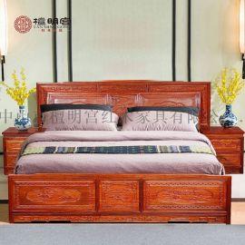 檀明宫红木家具紫檀花梨木大床中式实木1.8双人床婚床床头柜套装