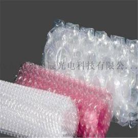 深圳防静电PE气泡袋透明袋泡泡袋厂家**防震气泡袋
