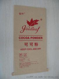 专业定做 腻子粉涂料包装袋 覆膜编织袋 彩印编织袋