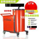 电动大功率工业吸尘器,纺织厂用电瓶式工业吸尘器