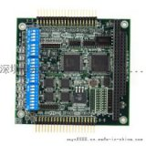 PCM-3618 研华 8端口RS-422/485高速模块