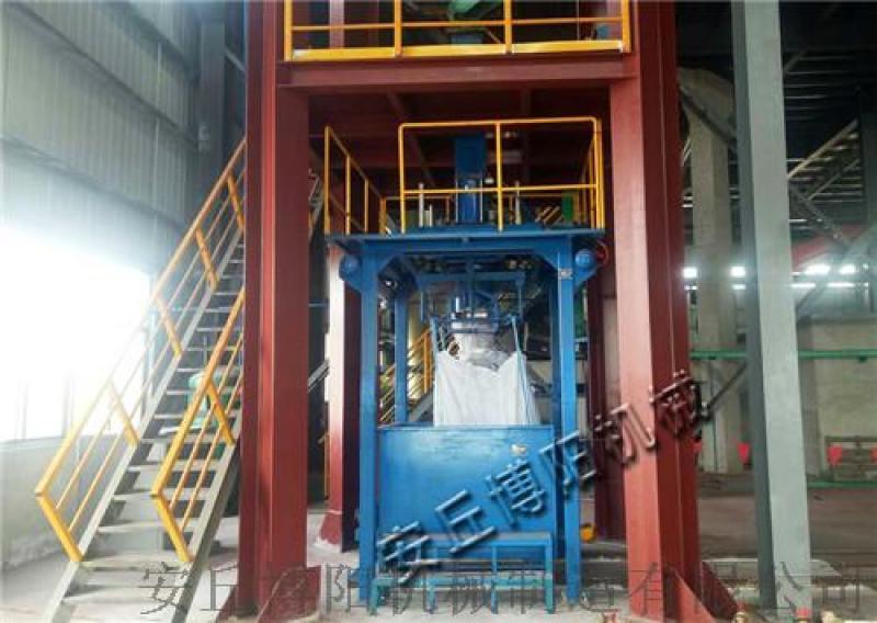 人工挂袋式吨包机 定量吨包包装设备公司