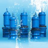 350QHB混流潛水泵廠家直銷