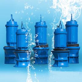 350QHB混流潜水泵厂家直销