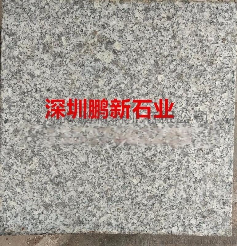 深圳蘑菇石石材KJG花岗岩蘑菇石直销