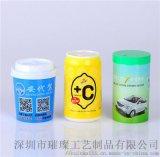 塑料牙籤筒 餐廳牙籤筒 創意廣告牙籤盒定製LOGO