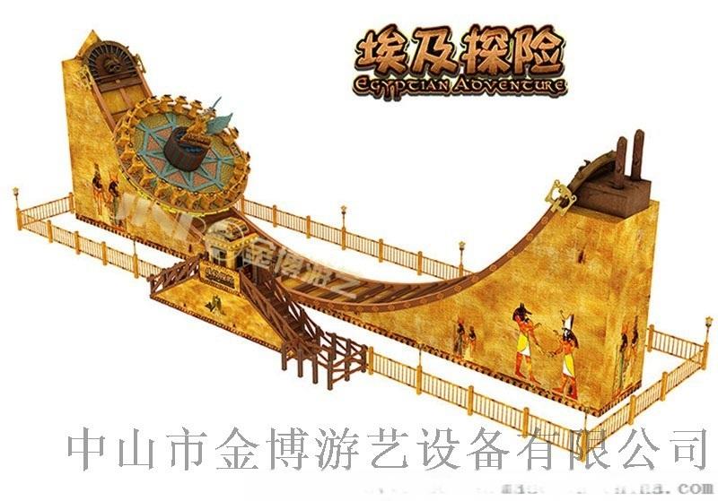 最新的戶外遊樂設備-埃及探險