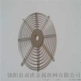 风机防护网罩 风扇风机罩 半圆拼接金属网罩