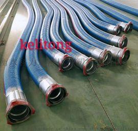大口径复合软管A科力通大口径复合软管A大口径复合软管厂家
