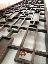 定制304红古铜不锈钢方管焊接屏风 花格来图可定做