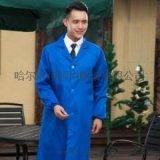 齊齊哈爾廠服防護服藍大褂定做