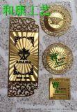 铜材料镀金镂空异形薄片金属书签制作