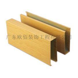 50*100木紋熱轉印方通 長方形木紋鋁天花