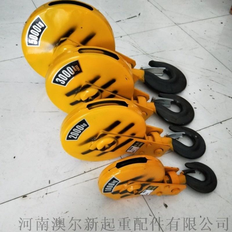 熱銷產品  2T電動葫蘆吊鉤  起重機國標鉤