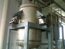 称重传感器称重模块西安爱贝科精密仪器生产制造