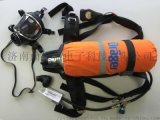 德尔格PSS3600正压式消防空气呼吸器