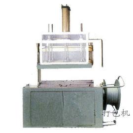 台山全自动捆扎机包装成本低,开平加压式打包机械