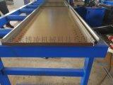 货架层板成型机 隔板加工生产线设备