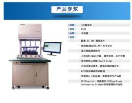 电源板测试仪设备 开短路测试仪