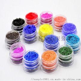感温变色粉 变色颜料 色浓度高 透明度好 厂家直销