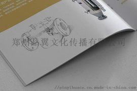 宣传画册印刷-产品宣传册设计*宣传册印刷