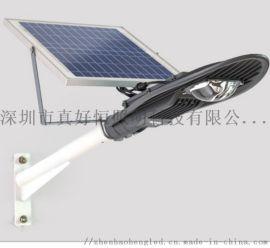 承接led太阳能路灯工程/航空铝led太阳能路灯/太阳能路灯照明