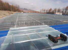 採光板透明板採光帶玻璃鋼亮瓦FRP陽光瓦