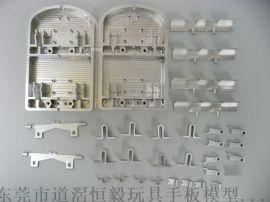 塘厦手板3D打印厂家,凤岗样板抄数画图