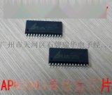 语音芯片APR33A3 APR2060语音IC