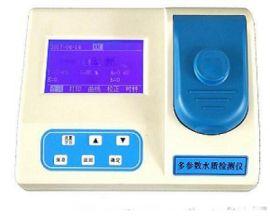 LB-CNP多参数水质检测仪【监测站】