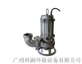 鹤见潜水泵通道式排污泵BQ系列-厂家直销-广州科澍
