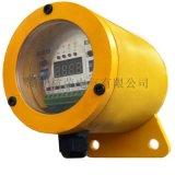 电厂输送机  QS-60-23P非接触欠速开关