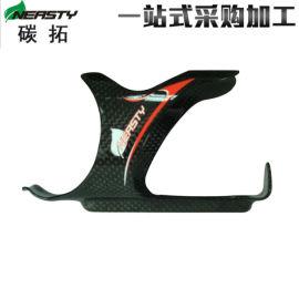 厂家高强度碳纤维水壶架 自行车车架配件 全碳水瓶架