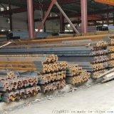钢轨厂:8kg-QU120钢轨
