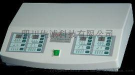 WF-440型微电脑仿生治疗仪电热磁综合治疗仪