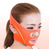 瘦臉工具瘦臉繃帶瘦臉面罩臉部瘦臉器 緊緻提拉按摩器